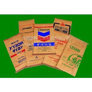 供应防水防潮环保纸塑复合袋