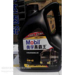 供应【沧州厂家生产】潍柴润滑油 长城润滑油 长城防冻液 价格低廉