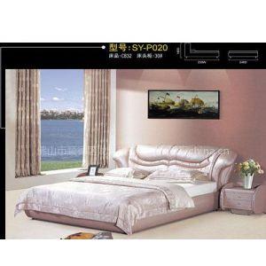供应品牌穗意P020真皮软体床|软体床|真皮软床|厂家热销!真皮床