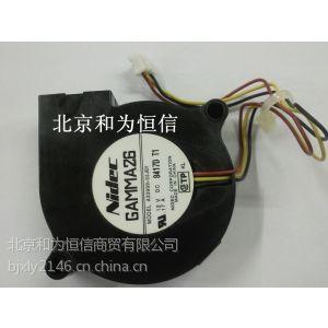 北京经销商供应工业电视墙涡轮散热风扇