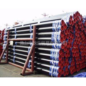 供应660大口径钢管/660大口径无缝钢管/660大口径无缝钢管厂