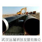供应珠海环氧煤沥青漆 管道专用环氧煤沥青防腐漆