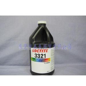 供应乐泰loctite UV胶3321