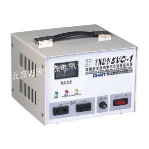 供应正泰交流高精度全自动稳压器TND-10KVA