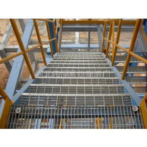 供应踏步板(镀锌钢格板/热浸锌钢格栅板)