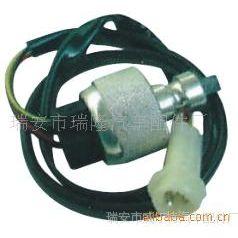供应专业生产里程表传感器
