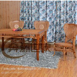 供应广东热销藤编餐桌椅 藤椅 餐厅家具 客厅家具 仿藤家具批发