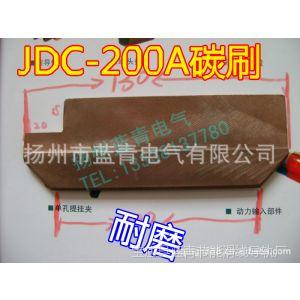 供应单极滑触线200A集电器碳刷片、滑刀、导电刷