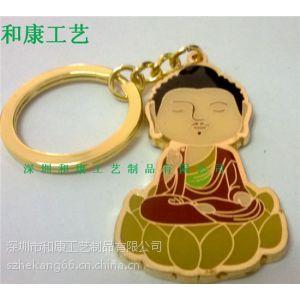 供应深圳那里可以定做带logo的钥匙扣饰品挂件,深圳做钥匙扣挂件的厂