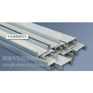 供应槽钢|Q235槽钢|Q345B槽钢|海需东四型钢集团