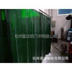 供应供应高级焊接防护屏风,电焊光防护帘