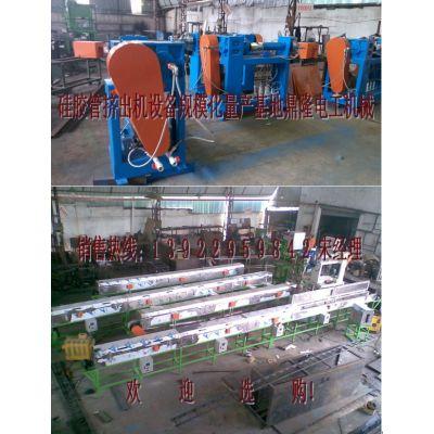 供应硅胶管挤出机,硅胶管挤出机厂家【鼎隆机械】