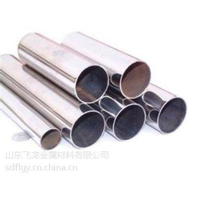 不锈钢复合管护栏样式|不锈钢复合管护栏价格|飞龙管业