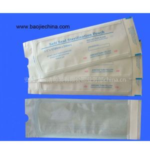 供应医用自封消毒袋,医疗器械灭菌包装袋