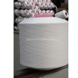 常年供应150D/48F缝纫线用涤纶DTY松筒纱
