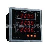 供应电量变送器,电压测量仪表,电工仪器仪表