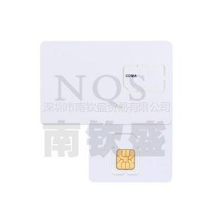 供应CDMA测试白卡