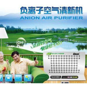 供应空气净化器货源,空气净化器OEM/ODM代加工中心