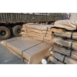 供应316LN不锈钢板№)316LN不锈钢板№)316LN不锈钢板