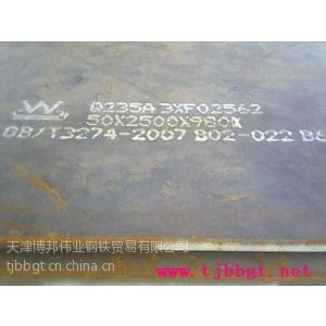 供应舞钢现货40cr合金钢板42crmo合金钢板 合金钢管273*22