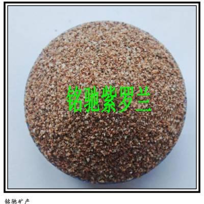 天然彩砂厂家 供应天然各类彩砂 无毒环保染色彩砂 天然真石漆彩砂