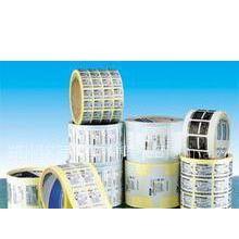 供应郑州专业不干胶印刷厂,供应郑州不干胶价格,不干胶铭辰专业制作
