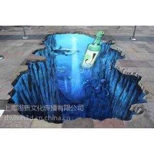 供应济南3D地画设计制作 3D画画展方案策划