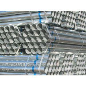 供应天津Q235B小口径焊管@Q195厚壁镀锌带大棚管