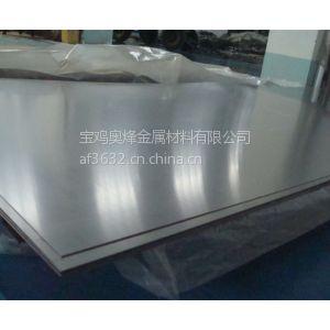 供应6.0纯钛板  GR1材质  可折弯 低价出售(原料双瑞万基海绵钛 )满一吨包邮