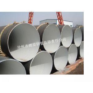 供应防腐钢管