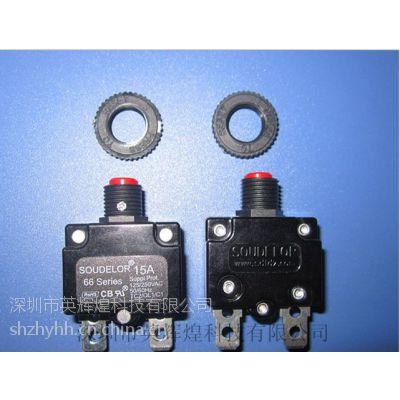 67系列对应98过载保护器 过电流保护器 125VAC/250VAC 15A
