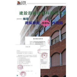 上海兮鸿SL-39智能卷帘窗卢立募墙百叶卷窗