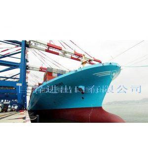 供应东莞国际海运*国际海运运输*东莞出口海运