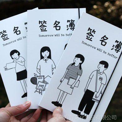 韩国文具批发天克TR-AB17040线描生活毕业签名册(小)14343