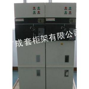 供应SF6环网柜开关柜,XGN15-12高压开关柜, HXGN15-12高压开关柜