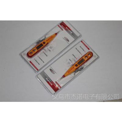 JS-4532 带屏感应验电笔 多功能感应验电笔