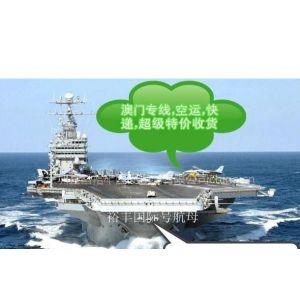 供应家私裕丰货运物流,珠海到澳门货运专线