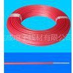 供应UL1429辐照电子线
