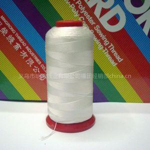 供应厂家直销优质环保名龙牌420D/3高强线可少量混批