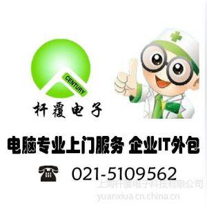 供应浦东栖霞路 乐凯大厦网络布线 监控安装维护