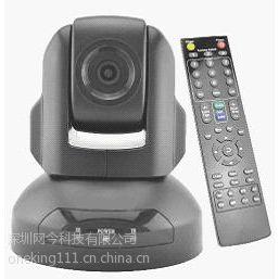 3倍变焦,USB高清会议摄像机,适用于软件视频会议系统,免驱动;
