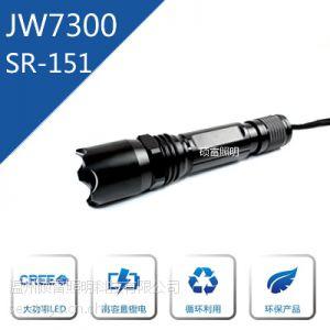 供应SR-151微型防爆电筒/海洋王JW7300微型防爆电筒(1大功率LED)