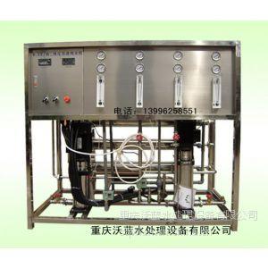 供应WOLAN食品工业纯水处理设备