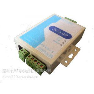 供应RS485中继器,485放大器