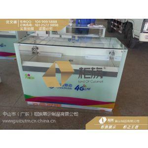 供应中国移动4G柜台系列 手机展示台图片 手机柜台配件
