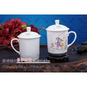 供应景德镇和天下陶瓷茶杯生产厂家