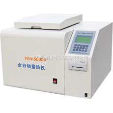 量热仪/全自动量热仪/自动量热仪HW-5000A型