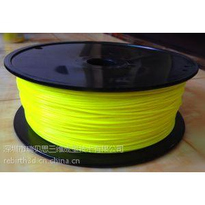 供应HIPS_3D打印耗材,100%进口原材料