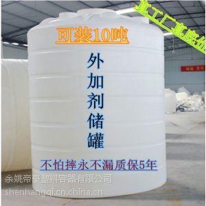 供应大连3T塑料水箱 丹东3吨耐酸碱水箱 沈阳3T塑料储罐