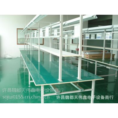 天伟鑫碳钢结构工作台 电子组装生产线 焊接插件流水线